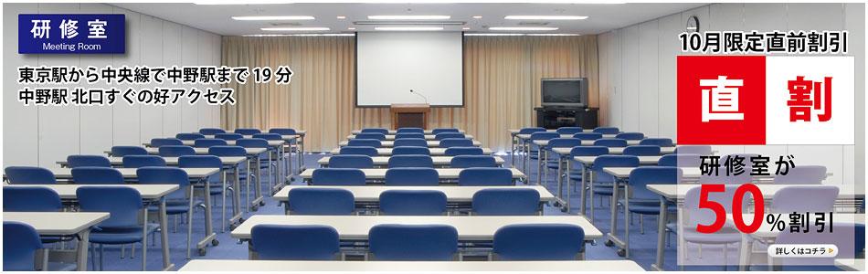 Training&Culture 研修・カルチャー・グループ室